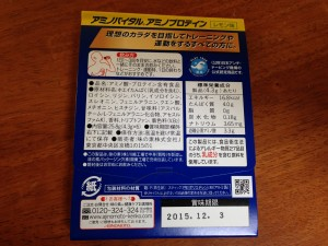 IMG_0024.JPG (2)